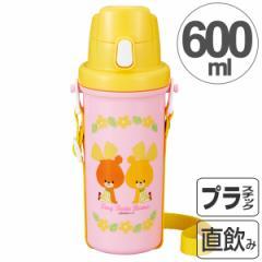 子供用水筒 がんばれ ルルロロ 直飲み プラワンタッチボトル 600ml プラスチック製 キャラクター ( 軽量 プラボトル ワンタッチ