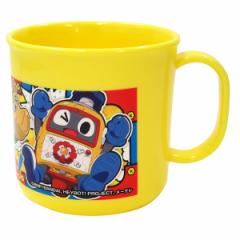 コップ ヘボット! 子供用 食洗機対応 キャラクター ( 子供用コップ プラカップ プラコップ 子ども用コップ プラスチック製 マグ カ