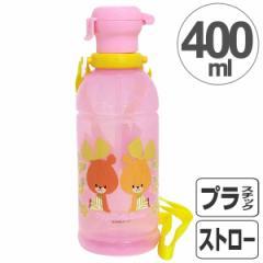 水筒 ボトル水筒 400ml ストロー付き がんばれ!ルルロロ ( 子供 プラスチック 軽量 がんばれ ルルロロ くまのがっこう キャラクタ