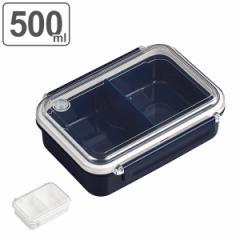 【クーポン配布中】お弁当箱 1段 まるごと冷凍弁当 500ml タイトボックス ( 食洗機対応 シンプル 一段 ランチボックス 仕切りつき )