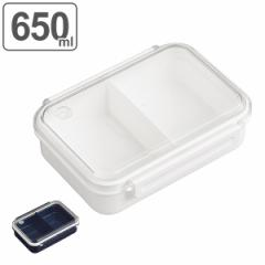 【クーポン配布中】お弁当箱 1段 まるごと冷凍弁当 650ml タイトボックス ( 食洗機対応 シンプル 一段 ランチボックス 仕切りつき )
