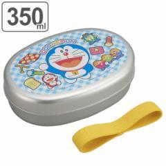 お弁当箱 1段 アルミ ドラえもん 350ml 子供 ( アルミ弁当箱 仕切付 日本製 レンジ対応 キャラクター 弁当箱 ランチボックス 子供用お弁