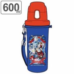 【クーポン配布中】水筒 ワンタッチ プラスチック 直飲み ウルトラマンタイガ 600ml ( プラスチック製 子供用水筒 日本製 ワンタッチボ