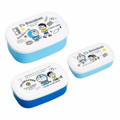お弁当箱 子供 3個入 シール容器 入れ子式 ドラえもん キャラクター ( 子供 レンジ対応 保存容器 日本製 デザートケース 180ml 300ml 48
