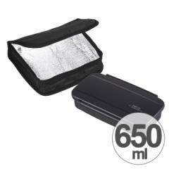 お弁当箱 1段 センプリチェ 650ml 消臭・抗菌 保冷バッグ付き ( 弁当箱 箸付き 食洗機対応 電子レンジ対応 保冷 ケース付き ランチ