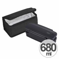 お弁当箱 2段 センプリチェ 680ml 消臭・抗菌 保冷バッグ付き ( 弁当箱 箸付き 食洗機対応 電子レンジ対応 保冷 ケース付き ランチ