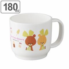 コップ 130ml がんばれ!ルルロロ プラスチック カップ キャラクター 日本製 ( 電子レンジ対応 食洗機対応 子供用 マグカップ 手付きコ