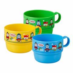 コップ アウトドア プラスチック きかんしゃトーマス 3個入 230ml カップ ( 食器 子供 キッズ トーマス レンジ対応 食洗機対応 パーシ