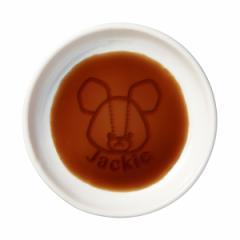 醤油皿 9cm くまのがっこう キャラクター 皿 食器 磁器 ( 電子レンジ対応 食洗機対応 小皿 醤油 くまがく ジャッキー 豆皿 和食器 白 絵