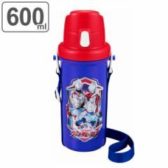 水筒 プラスチック 直飲み ウルトラヒーローズ 600ml ( 子供用水筒 ワンタッチ プラスチック キャラクター ワンタッチボトル ダイレクト