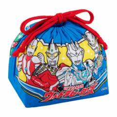 お弁当袋 巾着袋 ウルトラヒーローズ ランチバッグ ( 給食袋 ランチ袋 巾着 お弁当バッグ マチ有り ウルトラマン 巾着 袋 ランチボック