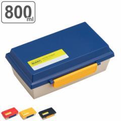 お弁当箱 1段 ドーム型 抗菌 ランチボックス BUDDY 800ml ( 弁当箱 男子 大容量 お弁当グッズ レンジ対応 食洗機対応 抗菌加工 銀イオン