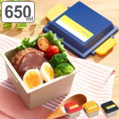お弁当箱 2段 ドーム型 2way ランチボックス BUDDY 650ml ( 弁当箱 お弁当グッズ レンジ対応 食洗機対応 抗菌加工 銀イオン AG どんぶり
