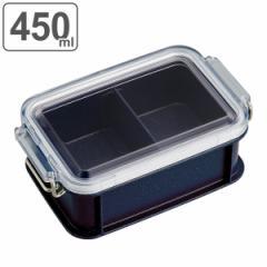 お弁当箱 1段 抗菌 コンテナランチボックス 450ml シルバーモード ( 弁当箱 保存容器 レンジ対応 食洗機対応 お弁当グッズ ランチグッズ
