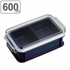 お弁当箱 1段 抗菌 コンテナランチボックス 600ml シルバーモード ( 弁当箱 保存容器 レンジ対応 食洗機対応 お弁当グッズ ランチグッズ