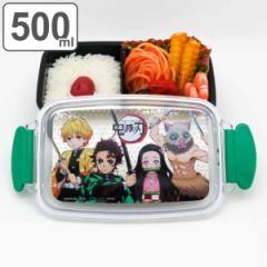 お弁当箱 鬼滅の刃 1段 プラスチック 角型 500ml ランチボックス 子供 ( 弁当箱 レンジ対応 食洗機対応 仕切り付 キャラクター お弁当グ