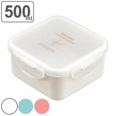 お弁当箱 1段 フードコンテナ 抗菌 500ml ひのきのぷら No.2 ( 弁当箱 ランチボックス 保存容器 食洗機対応 レンジ対応 一段弁当箱 日本