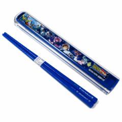 箸&箸箱セット スライド式 タイムボカン24 16.5cm 子供用 キャラクター ( 子供用お箸 箸&ケース 食洗機対応 スライド箸箱 日本製