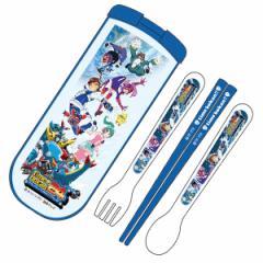 トリオセット 箸・フォーク・スプーン タイムボカン24 スライド式 子供用 キャラクター ( 子供用お箸 箸 セット 食洗機対応 フォー