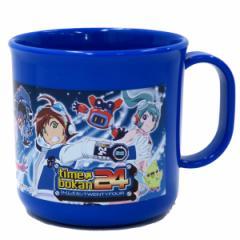 コップ タイムボカン24 子供用 キャラクター ( 子供用コップ プラコップ 食洗機対応 プラスチック製 カップ プラカップ 日本製 乾燥