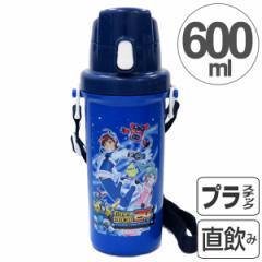子供用水筒 タイムボカン24 直飲み プラワンタッチボトル 600ml プラスチック製 キャラクター ( 軽量 プラボトル すいとう 日本製
