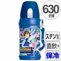 子供用水筒 タイムボカン24 直飲み ステンレスボトル 630ml キャラクター ( 保冷 保冷専用 ステンレス製 ダイレクトボトル ダイレ