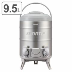 ウォータージャグ キーパー ステンレス ダブルコック スポーツドリンク対応 9.5L 日本製 ( 保温 保冷 水筒 ステンレス製 大容量 スポー