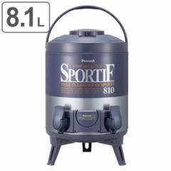 ウォータージャグ キーパー ダブルコック カップホルダー付 8.1L 日本製 ( 保温 保冷 水筒 アルミ製 大容量 スポーツジャグ ウォーター