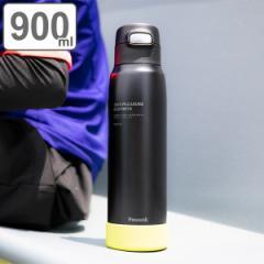 水筒 ステンレス スポーツドリンク対応 ストロータイプ 900ml ( ステンレスボトル 保冷専用 ストロー 0.9L ボトル スポーツボトル ステ