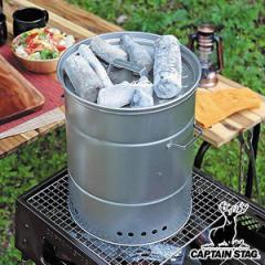 燻製器 ビア缶チキンスモーカー キャプテンスタッグ CAPTAIN STAG ( スモーカー 燻製 グリル 調理 燻製料理 ビア缶チキン トップオーブ