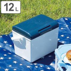 クーラーボックス 小型 12L ハードタイプ ピクジェネ ( 保冷 保冷ボックス クーラーバッグ クーラーBOX 12リットル 12l ハンドル付き