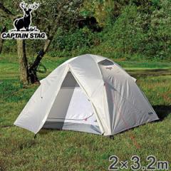 テント キャンプ トレッカー アルミドームテント3UV キャプテンスタッグ CAPTAIN STAG ( CAPTAINSTAG アウトドア ドームテント UVカット