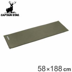 キャンプマット レジャーマット 幅58cm×長さ188cm インフレーティングマット キャプテンスタッグ CAPTAIN STAG ( マット シート 収納ケ