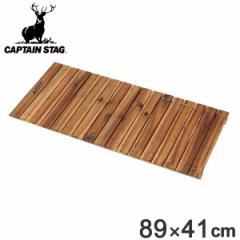 アウトドア ボード フリー 89×41cm 木製板 キャプテンスタッグ CAPTAIN STAG ( ピクニック フリーボード 90cm 40cm 長方形 すのこ 木製