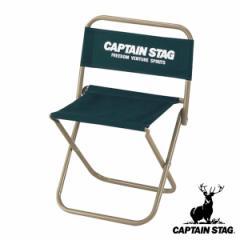 アウトドアチェア レジャーチェア CS 高さ41.5cm キャプテンスタッグ CAPTAIN STAG ( チェア イス 椅子 チェアー 折りたたみチェア 折