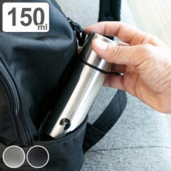 水筒 ミニ マグ スリムボトル キャプテンスタッグ ステンレス 150ml ( 保温 保冷 ミニボトル プチボトル ミニサイズ コンパクト 直飲み