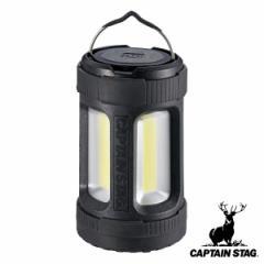 アウトドア LED ランタン 4段階 雷神 COBランタン ミニ キャプテンスタッグ CAPTAIN STAG ( ライト LEDランタン 電池式 光量調整4段階