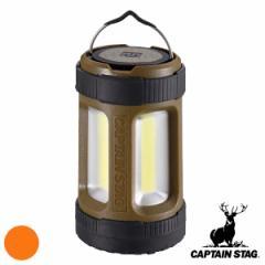 アウトドア LED ランタン 4段階 COBランタン ミニ キャプテンスタッグ CAPTAIN STAG ( ライト LEDランタン 電池式 光量調整4段階 小型 3