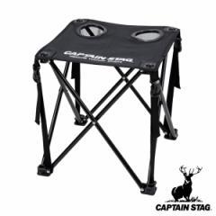 アウトドア テーブル 折りたたみ グラシア コンパクトテーブルM キャプテンスタッグ CAPTAIN STAG ( ドリンクホルダー付き ローテーブル
