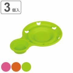行楽&パーティ マルチプレート 3個組 紙皿おさえ ( 紙皿ホルダー アウトドア用品 便利グッズ  ジュースホルダー付き )