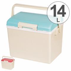 クーラーボックス ハードタイプ シエルシエル CielCiel 14L ( 保冷バッグ クーラーバッグ 冷蔵ボックス 冷蔵バッグ 保冷バック 行