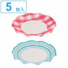 紙皿 アラモード WAVEペーパープレート 20cm 5枚入 ( 紙製プレート 使い捨て食器 紙食器 ペーパープレート アウトドア食器 使い捨