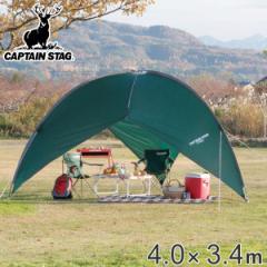テント CS 3ポールシェルター UVカット シェード 3〜4人用 防水 UVカット ( 送料無料 キャプテンスタッグ アウトドア レジャー C
