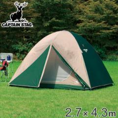 テント CS ドームテント270 UVカット 5〜6人用 キャリーバッグ付 ( 送料無料 キャプテンスタッグ アウトドア レジャー CAPTAIN STA