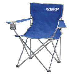 折りたたみ椅子 パレット ラウンジチェア type マリンブルー 携帯用 ( キャプテンスタッグ 背もたれ付き 肘掛け付き CAPTAIN STAG