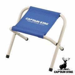 折りたたみ椅子 パレット スツール ミニ マリンブルー 携帯用 ( キャプテンスタッグ 折りたたみイス アウトドア CAPTAIN STAG コン