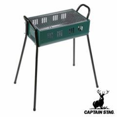 バーベキューコンロ 420 NEWスパイヤー ツーウェイ 幅42cm 3〜4人用 ( キャプテンスタッグ 調理器具 アウトドア CAPTAIN STAG 炭焼