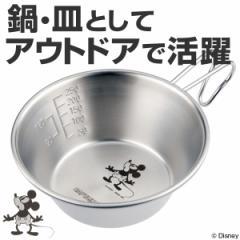 【クーポン配布中】シェラカップ ミッキーマウス PLANE CRAZY プレーン・クレイジー 320ml ステンレス製