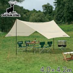 テント タープ 4〜6人用 UVカット キャリーバッグ付 ヘキサゴンタープUV ( 送料無料 タープテント アウトドア 日よけ 大型 キャン