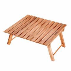 折りたたみテーブル 木製 ロータイプ 2〜3人用 ( ロールテーブル ピクニックテーブル 簡易テーブル ガーデンテーブル 折りたたみ
